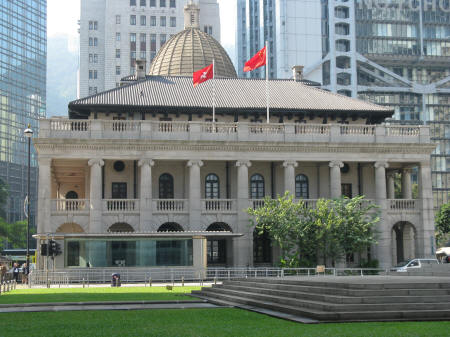 Legco Building in Hong Kong