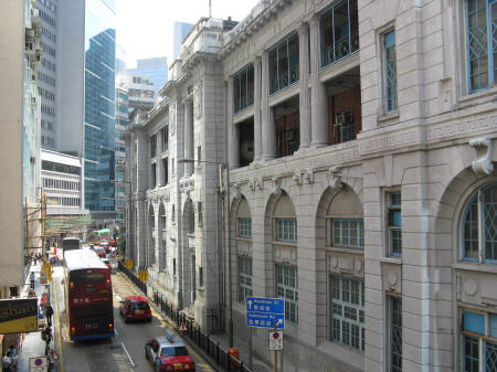 Hong Kong Police Station Building