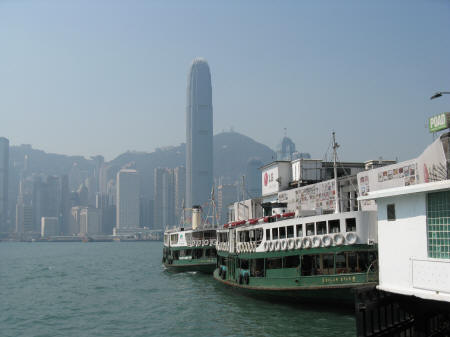 Star Ferry Pier in Kowloon (Hong Kong, China)